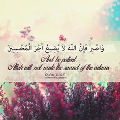 Verse from the Quran – 11:115Originally found on: neverwithoutislam