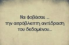 Ναι ρε φιλε.... Να φοβασαι Wise Quotes, Crush Quotes, Mood Quotes, Quotes To Live By, Funny Quotes, Unique Quotes, Inspirational Quotes, Favorite Words, Favorite Quotes