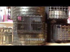 趙永惠(鐵皮屋頂) - YouTube