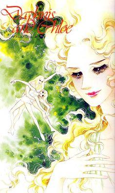 *Swan di Kyoko Ariyoshi* Shoujo Manga Outline *