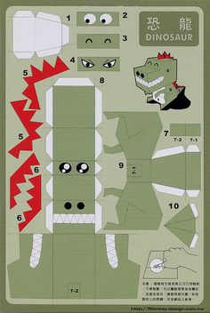 3D Papercraft Postcard - Dinosaur by jordipostales, via Flickr