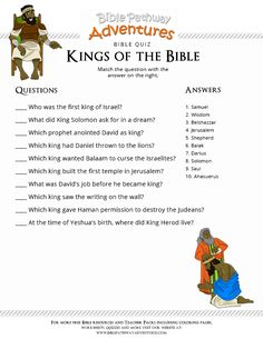 Printable bible quiz: Kings of the Bible | Free Download Youth Bible Study, Bible Verses For Kids, Bible Stories For Kids, Bible Games, Bible Activities, Bible Trivia, Bible School Crafts, Bible Story Crafts, Teen Sunday School Lessons