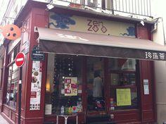 Restaurant ZenZoo - 13 rue Chabanais, 75002 Paris