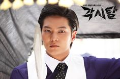Joo Won Bridal Mask |