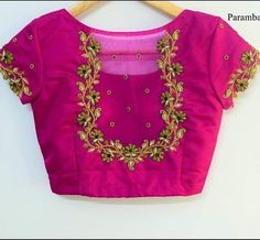 Best Blouse Designs, Bridal Blouse Designs, Pattu Saree Blouse Designs, Blouse Neck Designs, Kurti Designs Party Wear, Kurta Designs, Designer Blouse Patterns, Embroidery Blouses, Beaded Embroidery