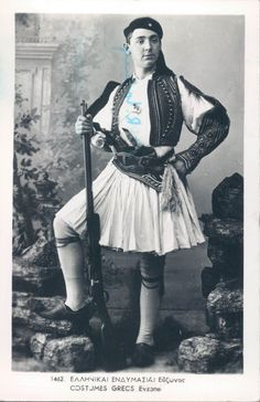 GREECE Evzone traditional costume guard with riffle RPPC Parthenon Greece, Macedonia Greece, Greek Soldier, Greece Rhodes, Mykonos Greece, Thessaloniki, Photo Postcards, Costumes For Women, Army