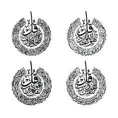 The 4 Quls in Thuluth Script Allah Calligraphy, Arabic Calligraphy Design, Arabic Calligraphy Art, Arabic Art, Calligraphy Lessons, Motifs Islamiques, Islamic Art Pattern, Graffiti Alphabet, Tattoo Flash Art