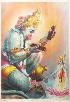 Hanuman Bhakthi (via ebay: alphaomegaphilately)