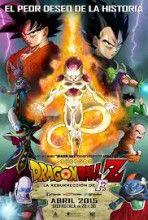 Dragon Ball Z  La Résurrection de 'F'