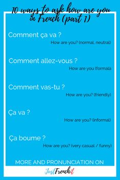French can be such a subtle language. Imagine that - 10 ways to say How are you in French! With that, you're obviously set in all situations. French Articles, French Resources, French Phrases, French Words, French Class, French Lessons, French Tips, French Language Learning, Learning Spanish