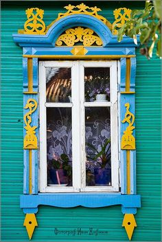 The window frames of Kostroma city Russia Wooden Windows, Old Windows, Blinds For Windows, Windows And Doors, Window Blinds, Wood Blinds, Wooden Architecture, Russian Architecture, Architecture Details