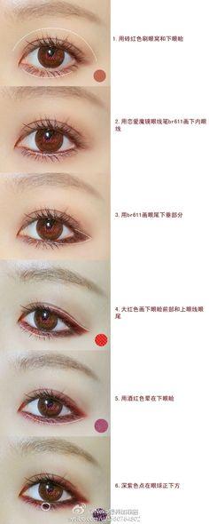 Baekhyun's eye make up tutorial