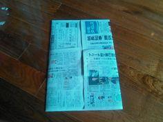 【簡単20秒】新聞紙でゴミ箱の内袋を作ろう!もうレジ袋には戻れない♪ | 片付けブログ「ずぼらイズ」|子育て中のずぼら主婦による汚部屋お片付けの記録 Origami, Personalized Items, Crafts, Manualidades, Origami Paper, Handmade Crafts, Craft, Arts And Crafts, Artesanato