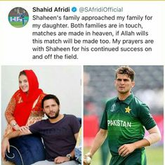 Click on Visit for Video - Full Video on Youtube Shahid Afridi, Video Full, Made In Heaven, My Prayer, My Family, To My Daughter, Prayers, Engagement, Youtube
