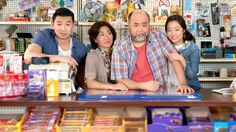 The new CBC-TV show Kim's Convenience will be Canada's first sitcom about an Asian-Canadian family and starring Asian-Canadian actors. As the audiences and film and TV industry question the lack of onscreen diversity, 'we can add to that conversation,' says creator Ins Choi.