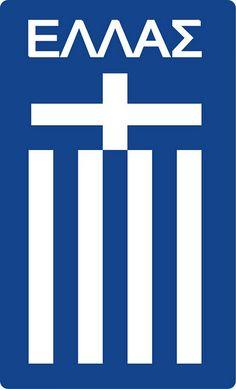 Greece Alternate Logo on Chris Creamer's Sports Logos Page - SportsLogos. A virtual museum of sports logos, uniforms and historical items. Football Team Logos, Soccer Logo, National Football Teams, Basketball Teams, Football Soccer, Soccer Poster, Sports Logos, Soccer Jerseys, Fifa