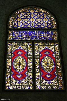 Arabic Window in Jerusalem