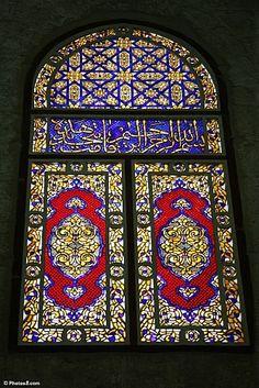 Arabic Window in Jerusalem