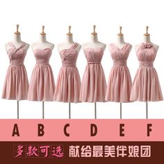 Different styles of bridesmaid dresses.