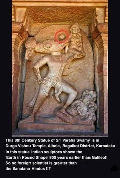 Does the century Durga Vishnu temple in Aihole actually show Lord Varaha lifting a globe Earth? History Of India, Ancient History, Weird Facts, Fun Facts, Crazy Facts, Hinduism History, Interesting Facts About World, Amazing Facts, Unbelievable Facts