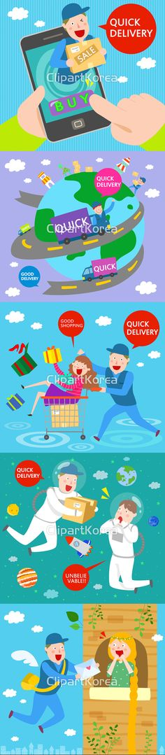 #website #box #truck #Shop #illustration