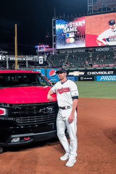Cleveland Indians Shane Bieber was named 2019 All-Star MVP. Bieber struck out the side against the national league at Progressive Field. July AL won