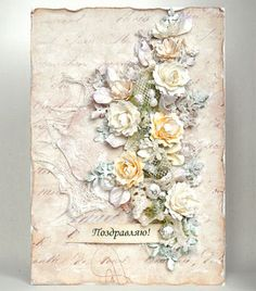 """Click on MK """"Roses"""" for the tutorial (This site is in Russian - turn on your translator to find the right link, right hand column under Labels)"""