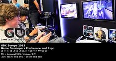 GDC Europe 2013 Game Developers Conference and Expo 퀼른 유럽 게임 개발자 컨퍼런스/박람회