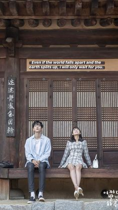 Extraordinary You Quotes Korea Quotes, Quotes Drama Korea, Korean Drama Quotes, Drama Memes, Korean Drama Romance, Korean Drama List, Goblin Korean Drama, Korea Wallpaper, Korean Language Learning