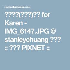 原色真皮(小牛皮)長夾 for Karen - IMG_6147.JPG @ stanleychuang 的相簿 :: 痞客邦 PIXNET ::