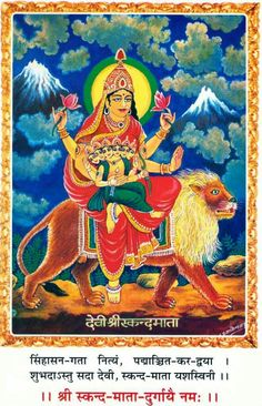 Navratri Images, Aesthetic Pastel Wallpaper, Ambe Maa, Prints, Calm, Painting, Painting Art, Paintings, Painted Canvas