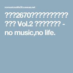 材料費2670円の自作キッチンカウンター Vol.2 〜組み立て編〜 - no music,no life.