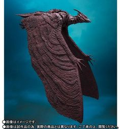 Godzilla: King of the Monsters Mothra and Rodan SH MonsterArts Action Figure Set - Entertainment Earth Godzilla Figures, Godzilla Toys, Sh Monsterarts, Fire Demon, Dinosaur Art, Creature Feature, Sideshow Collectibles, King Kong, Cthulhu
