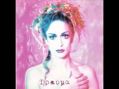 Anna Vissi - To Apolyto Keno Greek Music, Anna, Disney Characters, Fictional Characters, Aurora Sleeping Beauty, Places To Visit, Songs, Disney Princess, Youtube