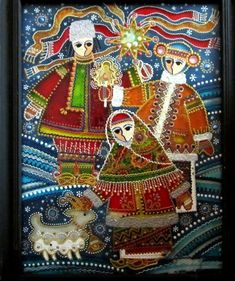 Ukrainian Christmas carollers, painting on glass Christmas In Ukraine, Ukrainian Christmas, Christmas Art, Handmade Christmas, Stained Glass Christmas, Ukrainian Art, Winter Light, Naive Art, Dot Painting