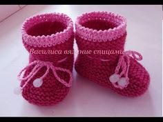 Knit Baby Shoes, Knit Baby Dress, Crochet Baby Boots, Knitted Booties, Crochet Shoes, Baby Booties, Baby Slippers, Baby Socks, All Free Crochet