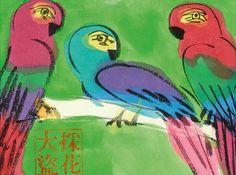 Walasse Ting, Three parrots