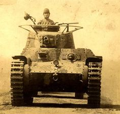 "Imperial Japanese Army Medium Tank Type 97 ""Chi-ha"" 九七式中戦車 チハ"