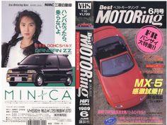 Best Motoring: 1989.6