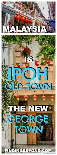 Should you visit Ipoh Old Town in Malaysia? We discuss the similarities between popular George Town & up and coming Ipoh to help you decide. Malaysia Itinerary, Malaysia Travel Guide, George Town, Kuala Lumpur, Ipoh Malaysia, Backpacking Asia, Singapore Travel, Sibu, Travel Advice