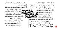[ دروس في تعلّم الخط العربي ] - منتديات منابر ثقافية