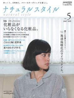 Japanese actress 市川実日子(Mikako Ichikawa).