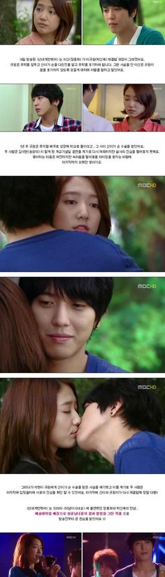 heartstrings/ you have fallen for me Lee Shin, Jung Yoon, Heartstrings, Professor, Kdrama, Student, Passion, How To Plan, Music
