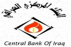 A member of the International Union of Arab Bankers, Samir Nasiri issued a press statement that banking reform would change the fundamental approach. The Iraqi Central Bank is analyzing and examining the reality of challenges that had been faced by the Iraqi banking sector and reviewing according to the priorities.