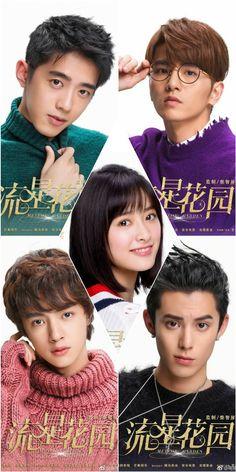 Meteor Garden Cast, Meteor Garden 2018, Love 020, Hua Ze Lei, Chines Drama, Film Pictures, Kdrama Actors, Love Garden, Boys Over Flowers