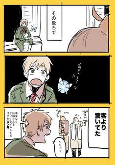 榎木おいし (@enoki_oishi) さんの漫画 | 50作目 | ツイコミ(仮) Hetalia Russia, T 34, America, Manga, Memes, Art, Manga Anime, Meme, Manga Comics