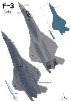 Stealth Aircraft, Military Aircraft, Air Fighter, Fighter Jets, Airplane Fighter, Airplane Design, Experimental Aircraft, Military Pictures, Weapon Concept Art