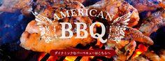 BBQ バーベキュー - Costcost21