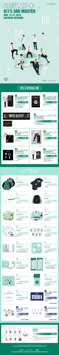 BTS 3RD MUSTER [ARMY.ZIP+] OFFICIAL GOODS SALES