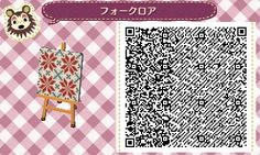 Animal Crossing New Leaf - Poinsettia Wallpaper - QR Code
